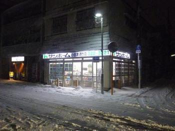 本通り店雪.jpg